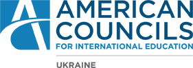 American Councils Ukraine